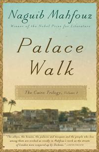 palace walk. naguib mahfouz